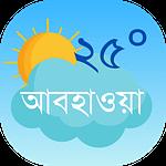 Abohawa app by Abdul Momin